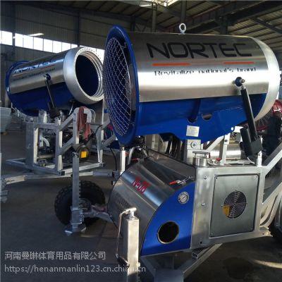 二手造雪机厂家现货供应 大型娱乐人工造雪机