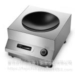Chinducs华磁台式电磁小炒炉TA5 华磁商用电磁炉 凹面小炒炉5kw
