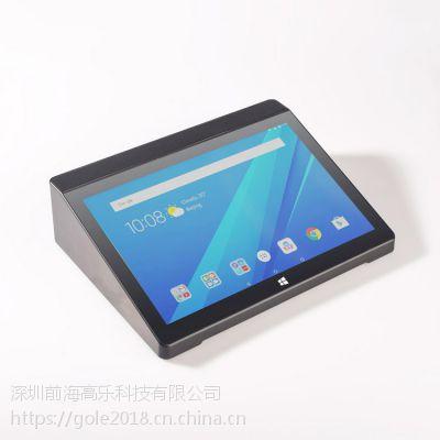 前海高乐10.1寸安卓工业平板电脑 带网口hdmi接口迷你pc平板