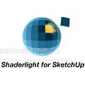 Shaderlight Pro SketchUp购买销售,Shaderlight Pro Sketc