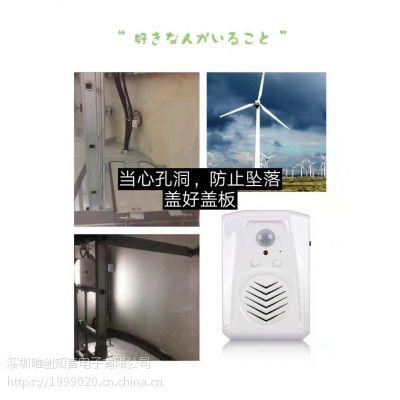 岛上风力发电机安全提示,风力发电机铁塔语音提示,铁塔安全预防提示