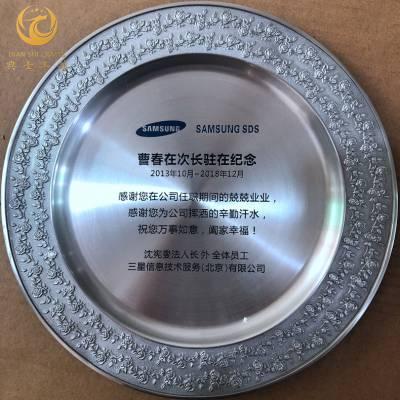 西藏公安干部退休奖牌,警员退休纪念品,纯锡浮雕长城纪念盘