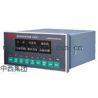 中西(LQS现货)发电机指挥信号装置(中国) 型号:XGTH-ZHXH库号:M142301