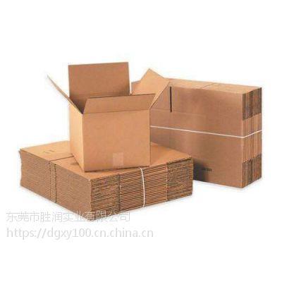 东莞桥头纸箱加工东莞虎门居岐纸箱厂虎门白沙纸箱加工