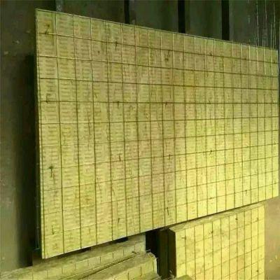 钢网插丝岩棉板30mm厚福州市岩棉板价格合理
