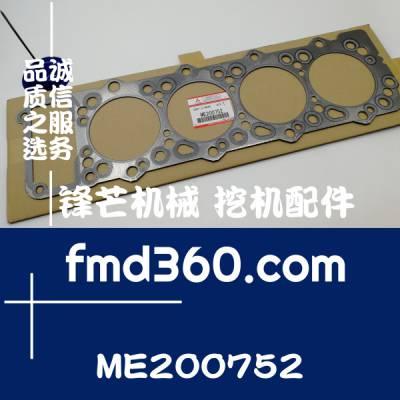 昆明进口挖机配件高质量发动机配件三菱4M40汽缸垫ME200752