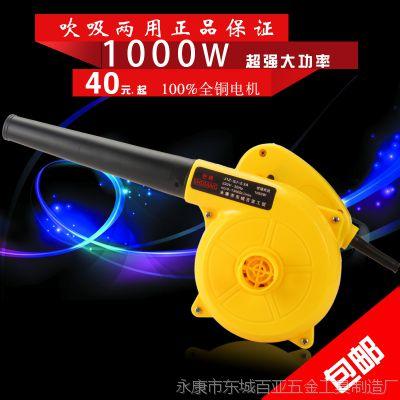世将1000W大功率电脑鼓风机 吹风机 除尘机器电动吸吹两用特价