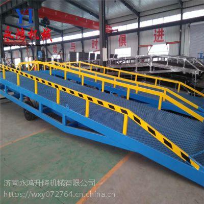 淄博集装箱卸车桥,移动叉车装车平台,现货发货,支持定制