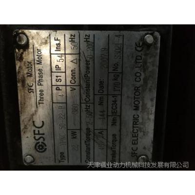 SFC变频电机YPNC-50-11-B天津福业原装电机质保一年