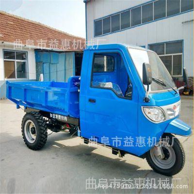 高效率柴油工程三马子 电启动农用车 性能强劲柴油自卸三轮车厂家