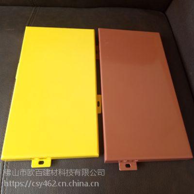 供应幕墙主体铝板 铝幕墙单板定制厂家_欧百得