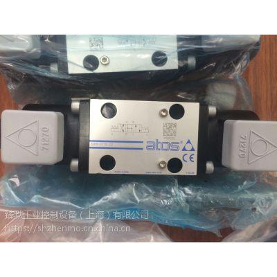 ATOS 电磁阀   ARAM-20/210