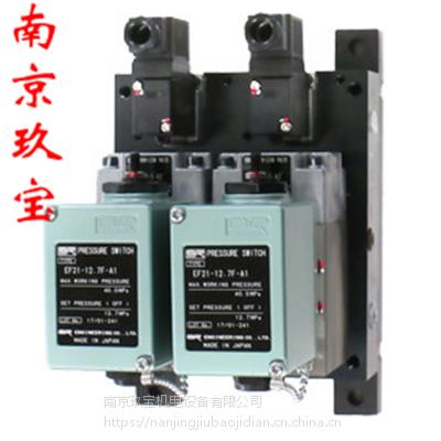 APCC-5-R-A2 日本SR手动阀 APCO-5-R-A2