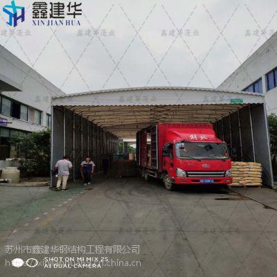 天津活动推拉篷生产厂家_蓟县布大型户外移动雨棚质量如何