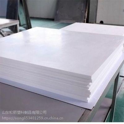 厚度齐全PP板硬度高易焊接聚丙烯板松丽生产