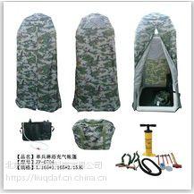 单兵淋浴充气帐篷|野外充气淋雨帐篷|气柱框架式淋雨帐篷