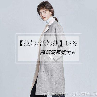 沃姆莎拉姆18年冬季时尚长款双面呢子100%羊毛大衣品牌折扣北京惠