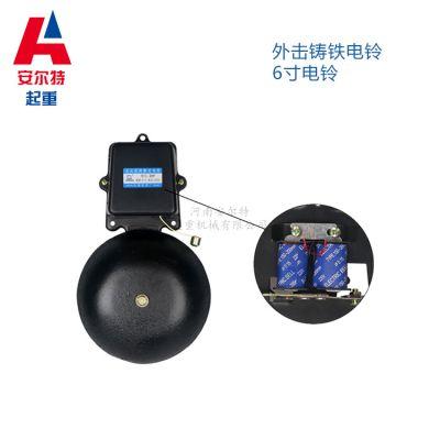 8寸外击式电铃 铸铁电铃自动打铃仪器