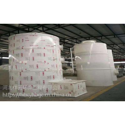 工业废气处理设备 PP尾气废气处理塔公司