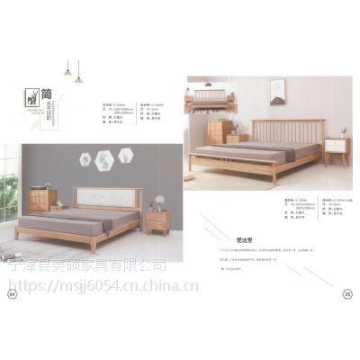 环保简约北欧风格家具新中式客厅系列,卧房系列,全屋定制,茶几,电视柜,沙发,橱柜