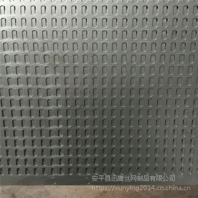 暖气罩网孔板@唐山长条装饰板厂家@邯郸冲孔板厂家