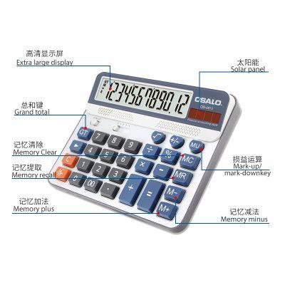 电脑按键财务专用盲打计算器OSALO奥斯欧跨境热卖款太阳能双电源计算机