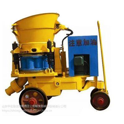 中煤集团耐火材料喷浆机 喷浆机