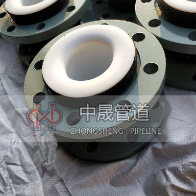 皮革化工管道专用衬四氟橡胶接头 PTFE柔性弹性橡胶软接头 法兰软连接