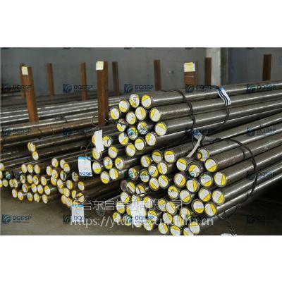 江西NAK80挤塑模具钢厂家