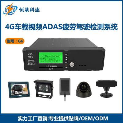 恒基科达汽车G6 汽车4G智能ADAS+DSM主动安全终端