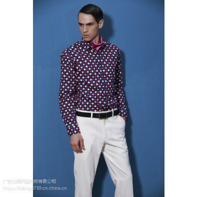 衬衫定制工厂:比朗男装定制加盟,你出店,我出货