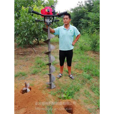 地面专业打洞机器手扶地钻挖孔机