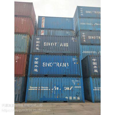 各种二手集装箱 出口海运箱 开顶集装箱 飞翼箱改造等出售