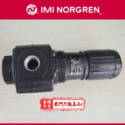 B74G-3AK-AD1-RMN AD3 AD2 RMG norgren过滤调压阀 现货