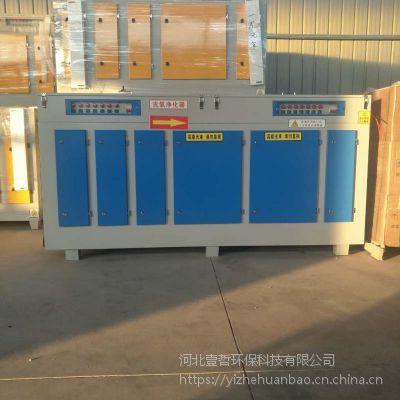 河北壹哲厂家支持定制 大型UV光氧催化设备 喷漆房废气处理设备