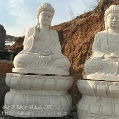 石雕观音像寺庙园林景观佛像供奉大理石三世佛旅游景区祭祀定制