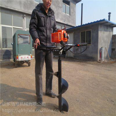 小型挖坑机价格 挖坑机厂家价格 拖拉机打眼机