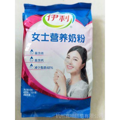 伊利女士营养奶粉 400g/袋装成人配方奶粉 内含16小包