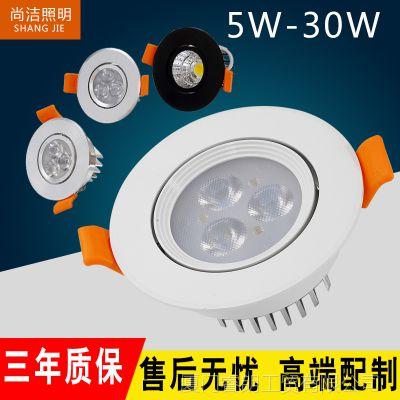 批发开孔5.5射灯 7.5公分3w5w7w12w18wLED筒灯牛眼射灯 led天花灯