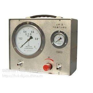 华西科创SW1-LDR-III气缸漏气量检测仪