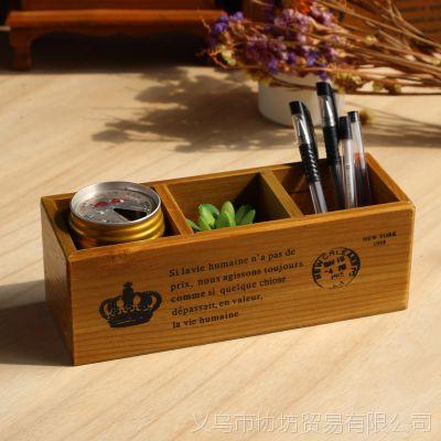 zakka木盒家居用品桌面木质收纳盒 多功能化妆品首饰储物盒笔筒
