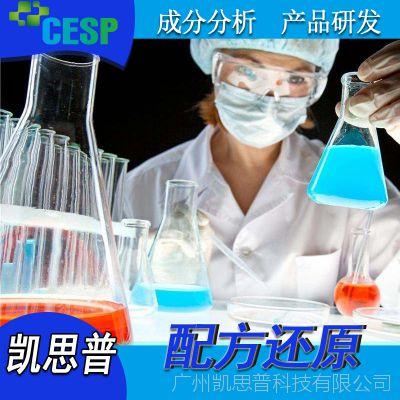 建材除霉剂配方 除菌剂配方 降低生产成本 模仿生产 工艺指导