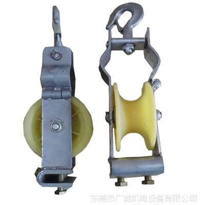 坐挂式滑车 尼龙轮滑车 电缆放线滑车 电力施工滑车 挂轮 60*120