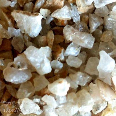石英砂厂家 邯郸石英砂 精致白色石英砂 水处理石英砂滤料 天然石英砂,水处理石英砂,喷砂除锈石英砂