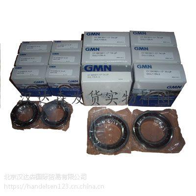 GMN-机床主轴/高精度球轴承及型号示例