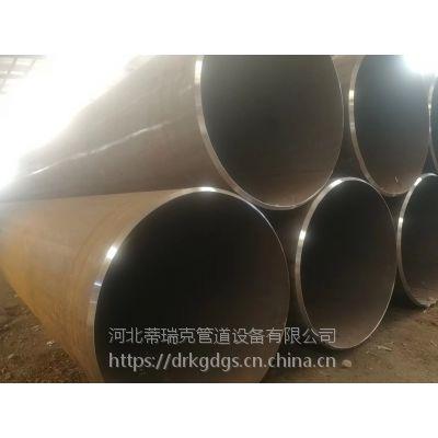 X65m/L450M大口径直缝双面埋弧焊钢管库存直供