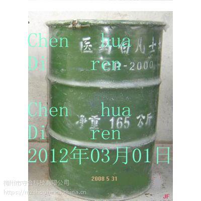 销售河北工业凡士林皮肤保护油膏的原料机械设备金属物品及零件的防腐
