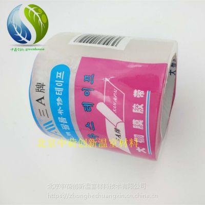 进口大棚塑料薄膜修补胶带 粘膜胶带 补膜胶带