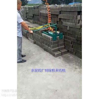 标砖装车机 水泥砖收砖机