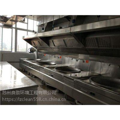 苏州工厂厨房设备维护保养_企事业单位厨房设备维护保养_苏州厨房设备维保公司_良致